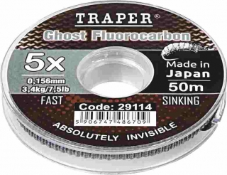 Fluorocarbon Ghost 50m